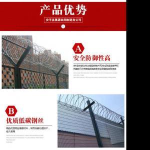 慕源监狱护栏网案例