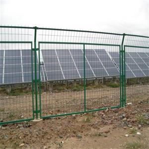 安装光伏厂区隔离网的重要性