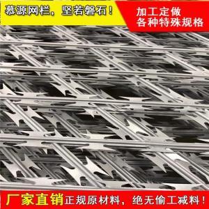 监狱隔离网刀刺网如何计算?